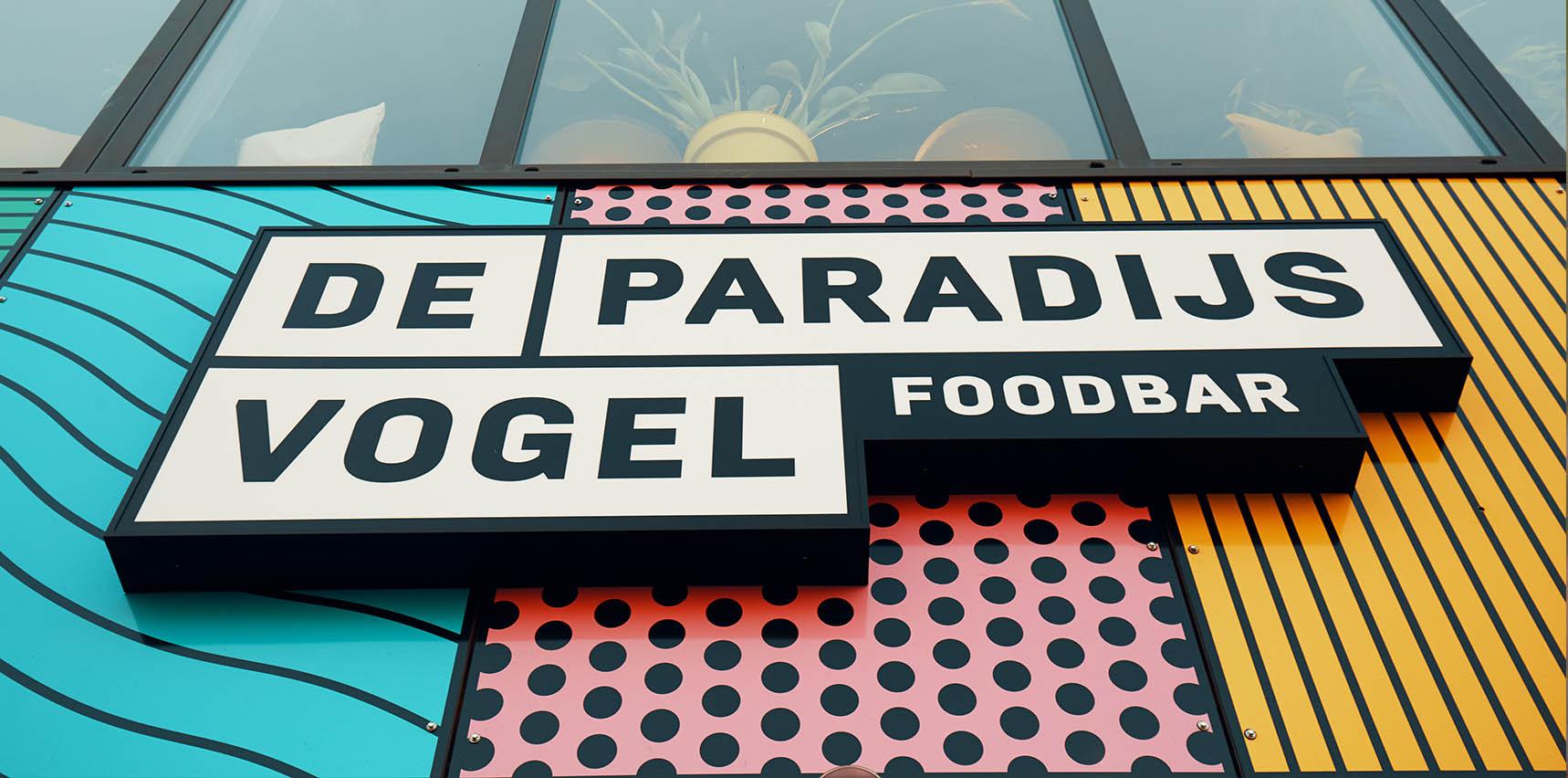 Logo De Paradijsvogel Leiden